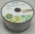 Cablu difuzor transparent 2X0.50, 100m, Well; Cod EAN: 5948636006667